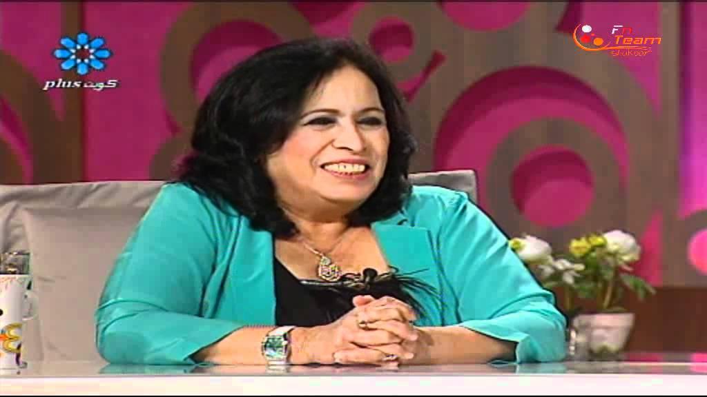 لقاء مع حياة الفهد برنامج هي و أخواتها Youtube