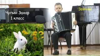 Играют мои первые ученики в музыкальной школе по общему баяну и синтезатору!
