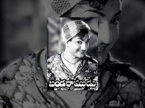 Banda Ramudu | Full Length Telugu Movie | NTR, Savitri