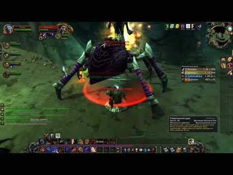 World Of Warcraft Classic #5 Курганы иглошкурых