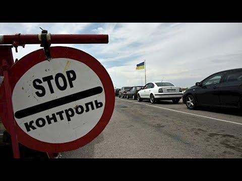Киев упростил процедуру пересечения границы с Крымом для детей