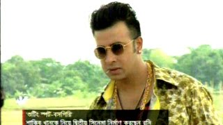 bd film actor shakib khan s bangla film shooting outside dhaka film name bossgiri