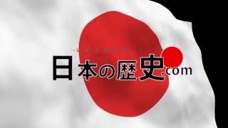 元教師が解説。歴史上の人物を短くまとめました。 北里柴三郎について詳...