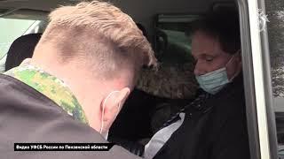Появилось видео задержания Григория Кабельского