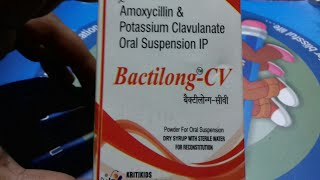 Bactilong - CV Suspension | Best Antibiotic For Bacterial Infection | Use Full Hindi Review