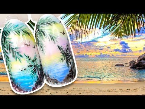 🌊 Морской Пейзаж 🌊 Романтичный Дизайн Ногтей Рисунок Гель-лаком для Маникюра в Отпуск Пошагово