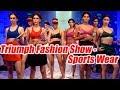 Triumph Inner Wear Sports Fashion Show; Watch the RAMP WALK | FimiBeat