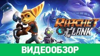Обзор игры Ratchet & Clank