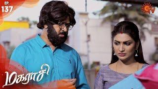 Magarasi - Episode 137   3rd April 2020   Sun TV Serial   Tamil Serial