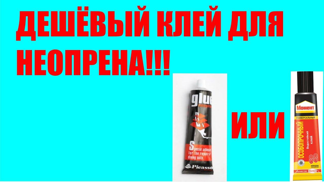Купить товары для гидрокостюмы мужские по низкой цене с доставкой по москве, санкт-петербургу, краснодару и всей россии можно в.