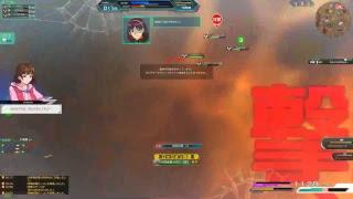 Mobile Suit Gundam Online