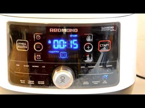Мультиварка-Скороварка Redmond RMC-P350 Рассыпчатая Гречка  Рецепты для Мультиварки
