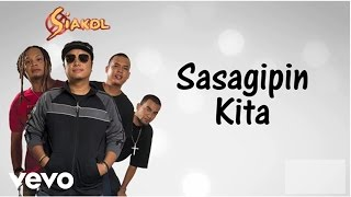 Siakol - Sasagipin Kita (Lyric Video)