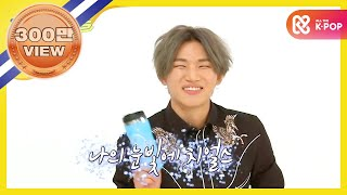(Weekly Idol EP.289) BAAAAAAAAAAAAAAAAAAM!!!!