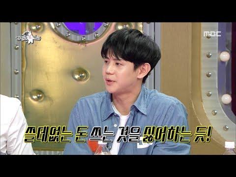 [RADIO STAR]라디오스타 What are the over-consumption items of Yang Yo-seob saving?20180620