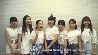 Juice=Juice Msg for Malaysia (JAPAN x MALAYSIA Friendship Concert 2017)