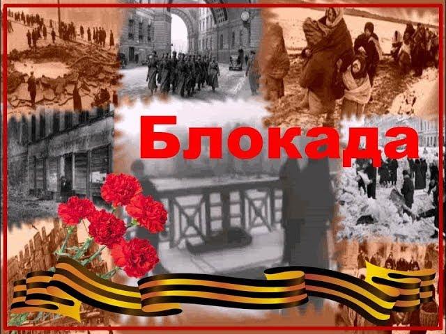 Изображение предпросмотра прочтения – АлександраМусиенко читает произведение «Блокада» Н.Радченко