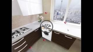 آشپزخانه 360 درجه طرح آزما، محیطی مجازی برای طراحی واقعی