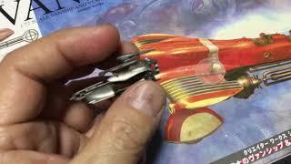 ハセガワ 銀翼のファム ヴェスパ 製作編 銀翼のファム 検索動画 44