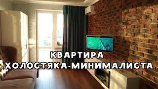 Квартира холостяка-минималиста: ЛОФТ [Давид Губернаторов]