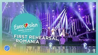 The Humans - Goodbye - First Rehearsal - Romania - Eurovision 2018