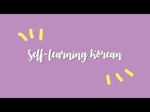 ✏️: tips for self-learning korean