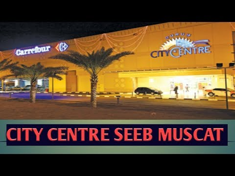Muscat City Center in Seeb