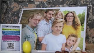 2019-11-06 г. Брест. Проект «Активное родительство».  Новости на Буг-ТВ. #бугтв