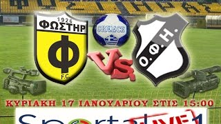 Fostiras vs OFI Crete full match