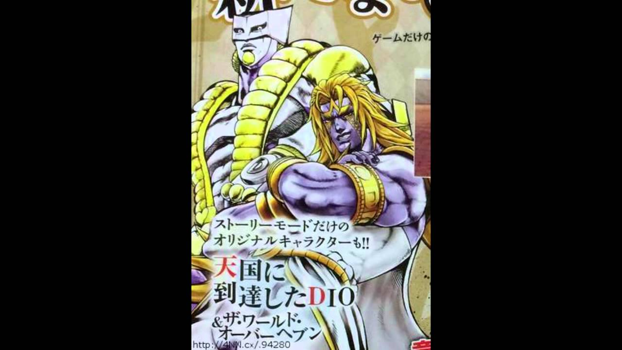 EoH Story Mode Last Boss revealed: `Heaven Ascension DIO` + `The World Over  Heaven` by Steelball Jack