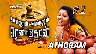 Pushpavanam Kuppusamy | Athoram Thekumaram | Tamil Folk | # 2