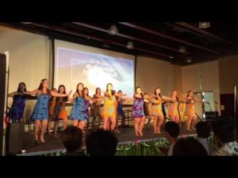 LUAU2017 Hawaii dance