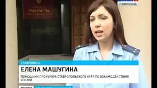 видео Антимонопольный адвокат в Краснодаре
