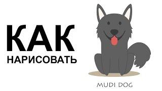 Картинки собаки. КАК карандашом НАРИСОВАТЬ СОБАКУ(Как нарисовать собаку поэтапно карандашом для начинающих за короткий промежуток времени. http://youtu.be/Q20t0iSCeVg..., 2015-06-25T08:29:51.000Z)