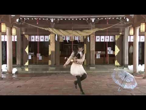 【宮島愛夏】drop pop candy【護国神社】とやまde踊ってみた