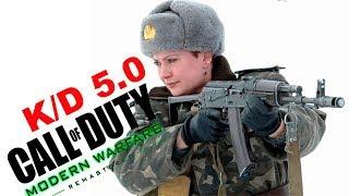 Нагибалово с  AK-74у  ( cod4 modern warfare)