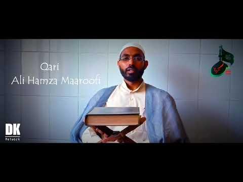 surah-e-zilzaal-(the-shaking)-||-beautiful-voice-||-tilawat-e-quran-||-qari-ali-hamza-maaroofi-||