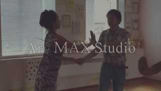 Art MAX Studio постановка свадебного танца
