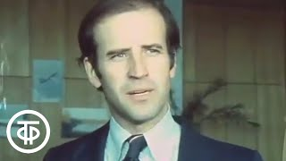 Фото Джо Байден в СССР 31 августа 1979 (СУБТИТРЫ) / Joe Biden In USSR (1979)