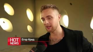 """HOT NEWS - Егор Крид на съемках клипа """"Папина дочка"""""""