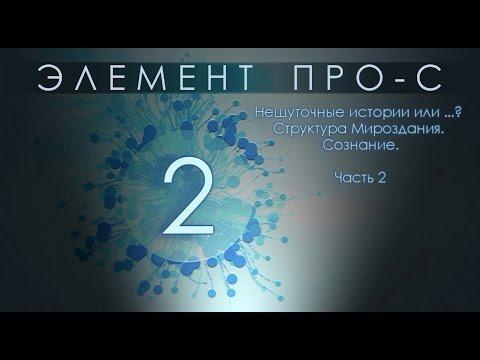Казахская национальная консерватория -