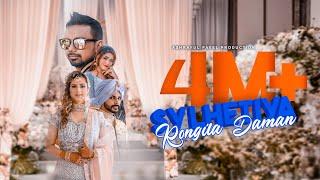 Sylhetiya Rongila Daman Song HD.mp4