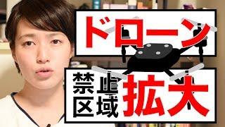 日本のニュースを毎日英語で配信中!よかったらチャンネル登録もよろし...