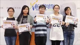 Publication Date: 2018-10-25 | Video Title: 46  釵頭鳳  荃灣公立何傳耀紀念中學