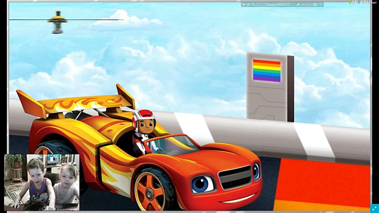 #Вспыш и чудо машинки! Детская #онлайн игра! #Играет ...