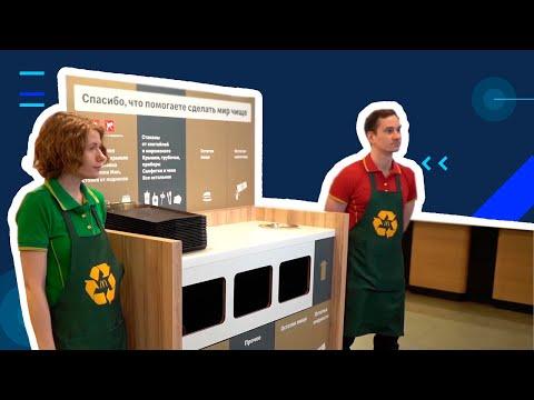 «Макдоналдс» запустил в Туле проект по разделению и переработке отходов