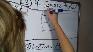 Математика в американской школе. Методы умножения)