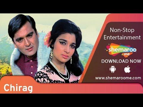 Chirag [1969] Sunil Dutt | Asha Parekh | Hindi Romantic Movie | Shemaroo Me