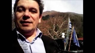 лечение и отдых в Греции. как правильно закаляться для здоровья в отпуск(лечение и отдых в Греции. как правильно закаляться для здоровья в отпуск лечение и отдых, отпуск и туризм..., 2016-03-09T17:33:47.000Z)