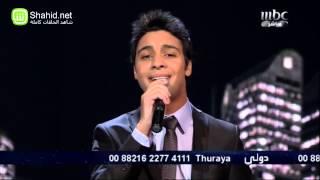Arab Idol - الأداء - أحمد جمال